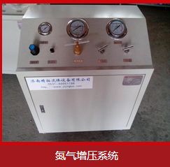 气体增压泵