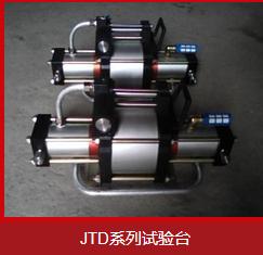 气动氦气增压泵的适应性能及范围