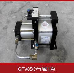 气体增压泵典型有什么特点