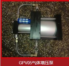 小型高纯度气体气驱增压泵的制作