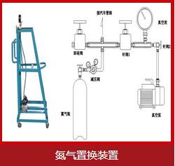 水压测试设备的选择应该怎么挑选参数?