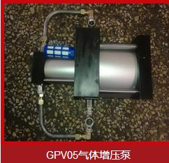 气动控制的空气增压泵优势有哪些?