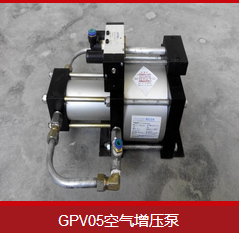 气体增压泵价格上下起伏与什么有原因?