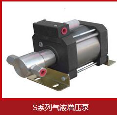 气动液体增压泵的应用特点有哪些?
