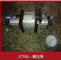 气液增压泵的梳理原理介绍