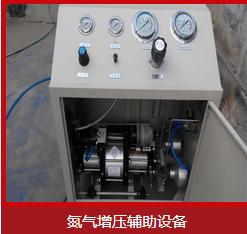 气体增压泵为什么要根据现场情况配储气罐?